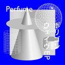 ポリゴンウェイヴEP (初回限定盤A CD+Blu-ray) [ Perfume ]