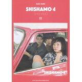 SHISHAMO/SHISHAMO4 (バンド・スコア)