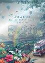 5×20 All the BEST!! CLIPS 1999-2019(初回限定盤 DVD) [ 嵐 ]