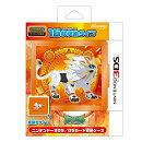 3DS カードポケット16 ソルガレオ