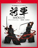 将軍 SHOGUN ブルーレイBOX【Blu-ray】