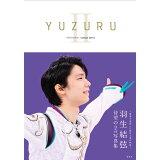YUZURU(2)