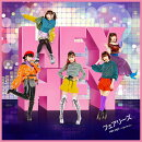 HEY HEY 〜Light Me Up〜 (初回限定盤 CD+DVD)