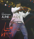 2006 Heroes Of Earth Live Concert【Blu-ray】