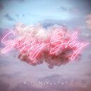 Sissy Sky (初回限定盤 CD+グッズ)