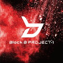PROJECT-1 EP<TYPE-RED>