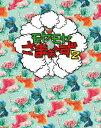 モヤモヤさまぁ〜ず2 Blu-ray BOX (vol.34 & vol.35)【Blu-ray】 [ さまぁ〜ず ]