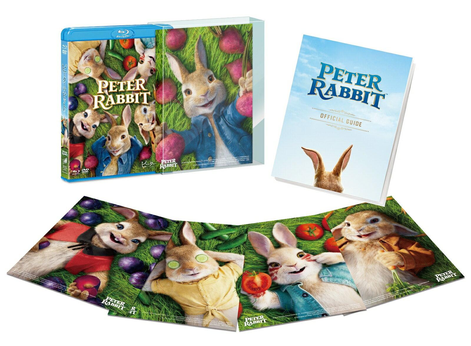 ピーターラビット ブルーレイ&DVDセット(初回生産限定)【Blu-ray】 [ ジェームズ・コーデン ]