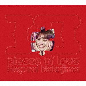 30 pieces of love (初回限定盤 CD+Blu-ray) [ 中島愛 ]