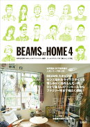 BEAMS AT HOME(4)