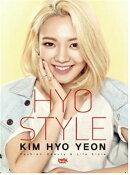 【輸入盤】HYO STYLE(BOOK+VCD)