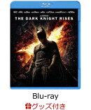 【楽天ブックス限定】ダークナイト ライジング【Blu-ray】+DCロゴ・トートバッグ(黒)セット