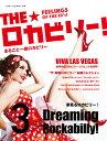 THE★ロカビリー!3 (シンコー・ミュージック・ムック)