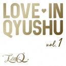 Love in Qyushu vol.1