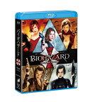 バイオハザード1〜5 Blu-rayスーパーバリューパック【Blu-ray】