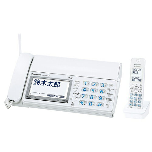 Panasonic デジタルコードレス普通紙ファクス(子機1台付き)(ホワイト)