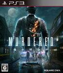 MURDERED 魂の呼ぶ声 PS3版