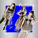 【先着特典】ポリゴンウェイヴEP(クリアファイル(A4サイズ)) [ Perfume ]