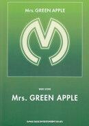 Mrs. GREEN APPLE「Mrs. GREEN APPLE」