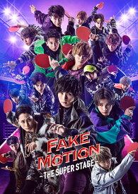 「FAKE MOTION -THE SUPER STAGE-」 【Blu-ray】 [ 荒牧慶彦 ]