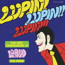 THE BEST COMPILATION of LUPIN THE THIRD LUPIN! LUPIN!! LUPIN!!!
