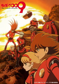 「サイボーグ009 THE CYBORG SOLDIER」Complete BD-BOX(期間限定生産盤)【Blu-ray】 [ (V.A.) ]