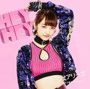 HEY HEY 〜Light Me Up〜 (初回限定盤) (実生盤)