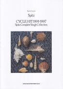 Spitz/CYCLE HIT 1991-1997