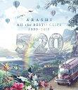 5×20 All the BEST!! CLIPS 1999-2019(通常盤 Blu-ray)【Blu-ray】 [ 嵐 ]