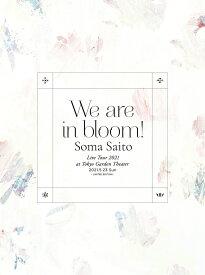 """【先着特典】Live Tour 2021 """"We are in bloom!"""" at Tokyo Garden Theater(完全生産限定盤 BD+CD+付属品)【Blu-ray】(斉藤壮馬オリジナルブロマイド) [ 斉藤壮馬 ]"""