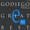 GODIEGO GREAT BEST 2 [ ゴダイゴ ]