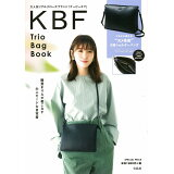 KBF Trio Bag Book ([バラエティ])