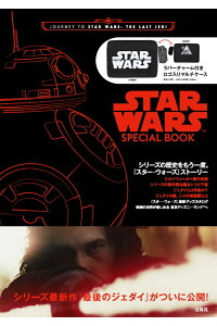 JOURNEYTOTHELASTJEDISTARWARSSPECIALBOOK(バラエティ)