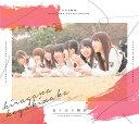 走り出す瞬間 (初回仕様限定盤 Type-B CD+Blu-ray) [ けやき坂46 ]