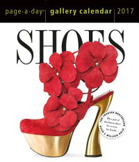 ShoesPage-A-DayGalleryCalendar2017[WorkmanPublishing]