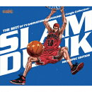 THE BEST OF TV ANIMATION SLAM DUNK 〜Single Collection〜 HIGH SPEC EDITION