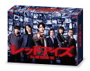 レッドアイズ 監視捜査班 Blu-ray BOX【Blu-ray】