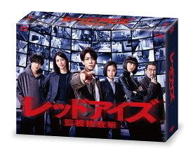 レッドアイズ 監視捜査班 Blu-ray BOX【Blu-ray】 [ 亀梨和也 ]
