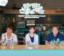 モヤモヤさまぁ〜ず2 田中瞳アナ 4代目ドッキリ就任SP In Hawaii ディレクターズカット版【Blu-ray】 [ さまぁ〜ず ]