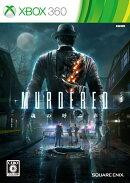 MURDERED 魂の呼ぶ声 Xbox360版