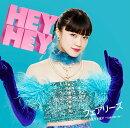 HEY HEY 〜Light Me Up〜 (初回限定盤) (空盤)