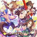 『ウマ娘 プリティーダービー』WINNING LIVE 01 [ ウオッカ(CV.大橋彩香) ]
