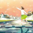 愛すべき明日、一瞬と一生を(初回限定盤 CD+DVD)