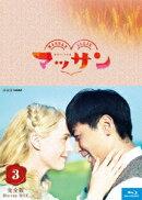 連続テレビ小説 マッサン 完全版 Blu-ray BOX3【Blu-ray】