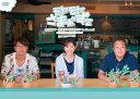 モヤモヤさまぁ〜ず2 田中瞳アナ 4代目ドッキリ就任SP In Hawaii ディレクターズカット版 [ さまぁ〜ず ]