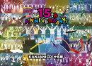 十五祭(DVD通常盤)