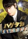 ハゲタカ DVD-BOX [ 綾野剛 ]