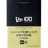 New Era 100th Anniversary Book[JAPAN]