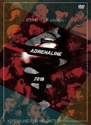 ADRENALINE MCBATTLE 2016