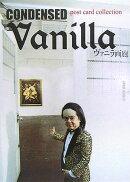 Condensed vanilla